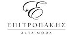client-epitropakis