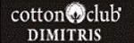 http--www.taxserve.gr-images-stories-logos-dimitris