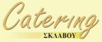 http--www.taxserve.gr-images-stories-logos-sklavou